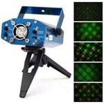 Лазерный проектор двухцветный (красный + зеленый) Laser Stage Lighting 04